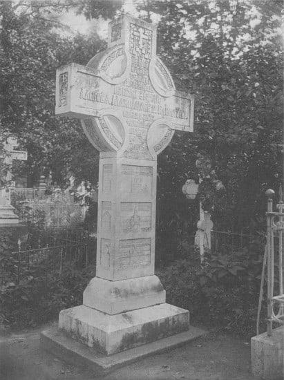 И.И. Горностаев. Крест на могиле А.М. Горностаева. Троице-Сергиева пустынь
