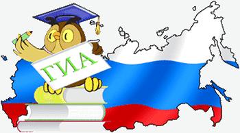 Выпускники 9-х классов пересдадут ГИА в сентябре