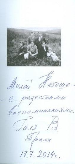 larzeva_nadpis'
