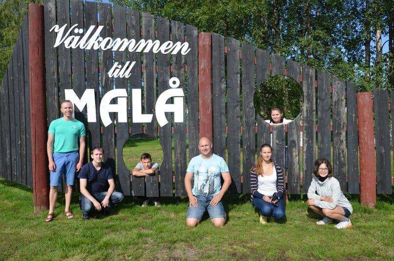Медвежьегорские музыканты стали в Швеции героями дня