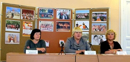 Участники пресс-конференции (слева направо)  Людмила Дубинская, Елена Богданова, Татьяна Темнышева