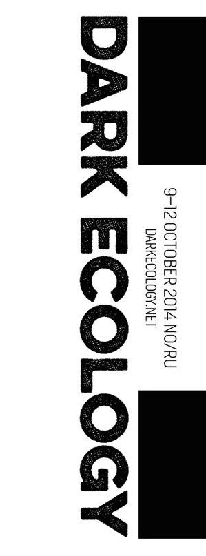Стартует трёхлетний арт-проект Dark Ecology