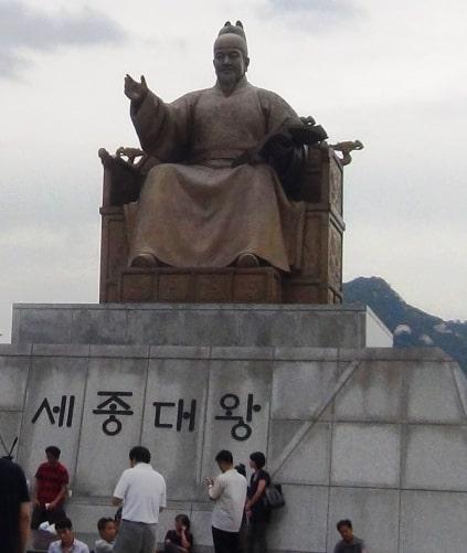 Памятник императору Седжону