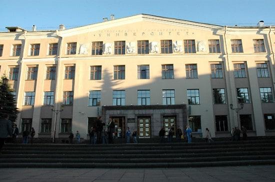 ПетрГУ. Фото с сайта ru.wikipedia.org