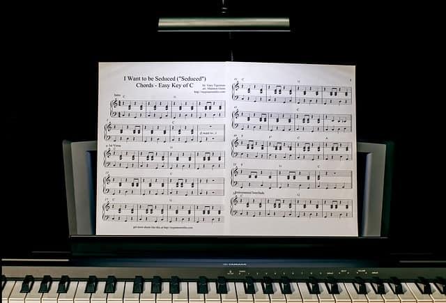 Читать не ноты, а музыку
