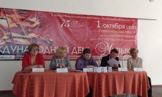 На пресс-конференции слева направо: Ирина Аникина, Ирина Устинова, Анатолий Рыбалко, Геннадий Миронов, Татьяна Шерудило