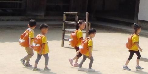 Малыши на экскурсии