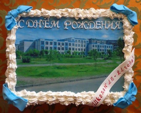 Вот такой торт испекла сегодня мама одного из участников творческой группы Светланы Артемьевой