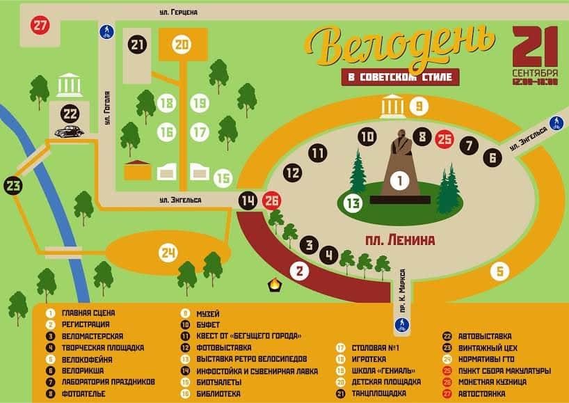 В Петрозаводске приглашают на воскресный велодень