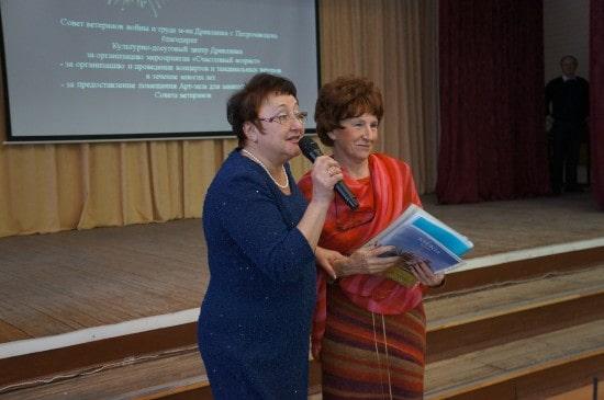 Организаторы праздника-встречи Маргарита Алексеева и Юлия Коробицына