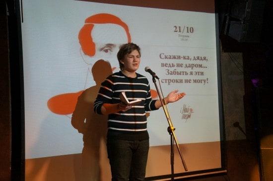 lermontov10