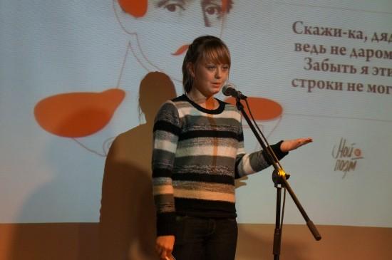 lermontov14