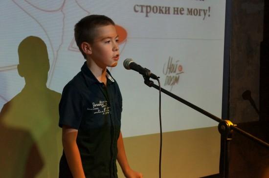 """Николай Бондаренко стал победителем в чтении вживую, прочитав наизусть """"Бородино"""""""