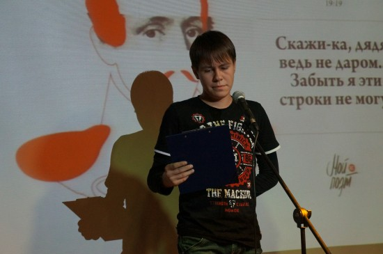 lermontov23