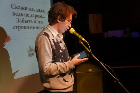"""Постоянный участник фестиваля Александо Симуков прочитал лермонтовское: """"Печально я гляжу на наше поколенье..."""""""