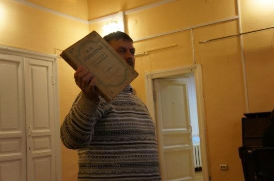 Олег Мошников привез из Пятигорска однотомник Лермонтова 1941 года издания
