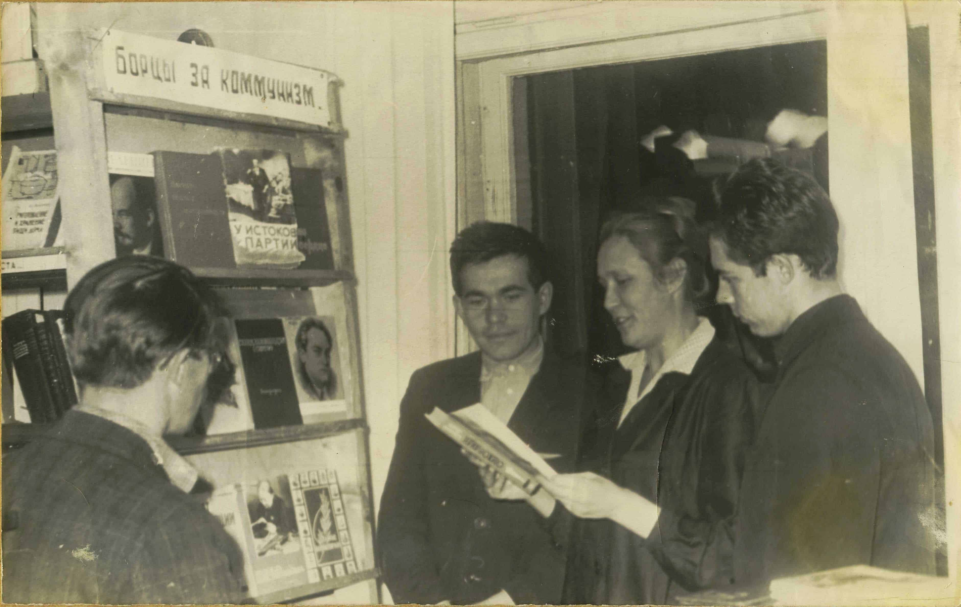Центральной городской библиотеке имени Д.Я. Гусарова исполнилось 70 лет