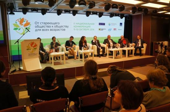 Итоги конференции подводит Мария Морозова, генеральный директор Благотворительного фонда Елены и Геннадия Тимченко
