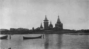 Шуерецкое. Фото В.В. Суслова. 1886