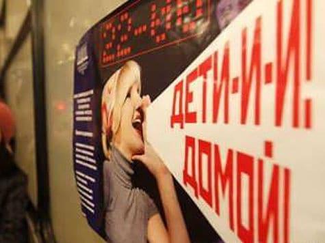 kommendantskij_1