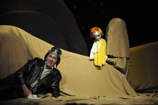 """""""Маленький принц"""" в Омском государственном театре куклы, актёра, маски «Арлекин»"""