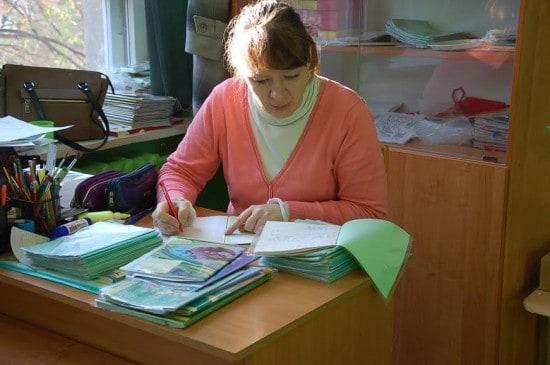 Ирина Владимировна Пелецкая