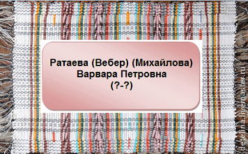 ВП