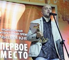 Захар Прилепин. Фото rg.ru