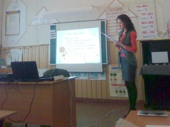 Фото www.kspu.karelia.ru