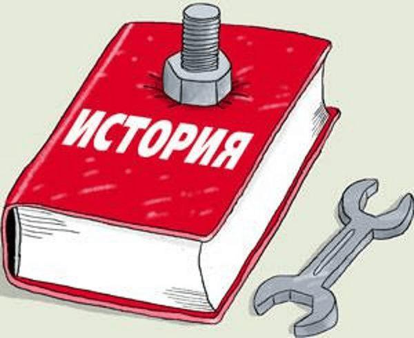 Единый исторический стандарт распространят на вузы