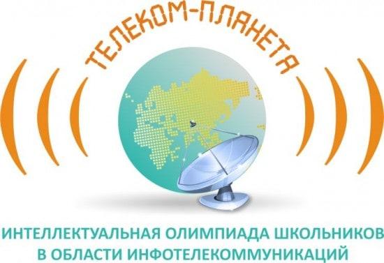 telekom_planeta