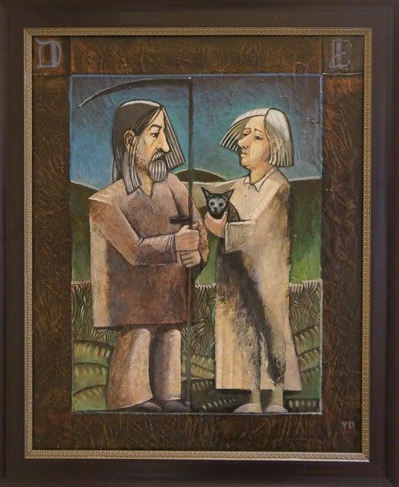 Д. Учуваткин. Тройной портрет