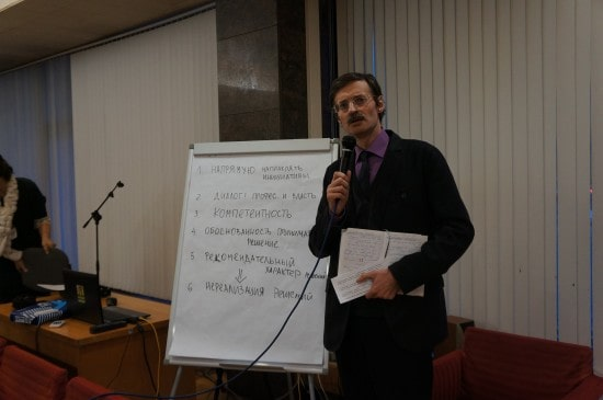 Дмитрий Рыбаков, представитель экологов