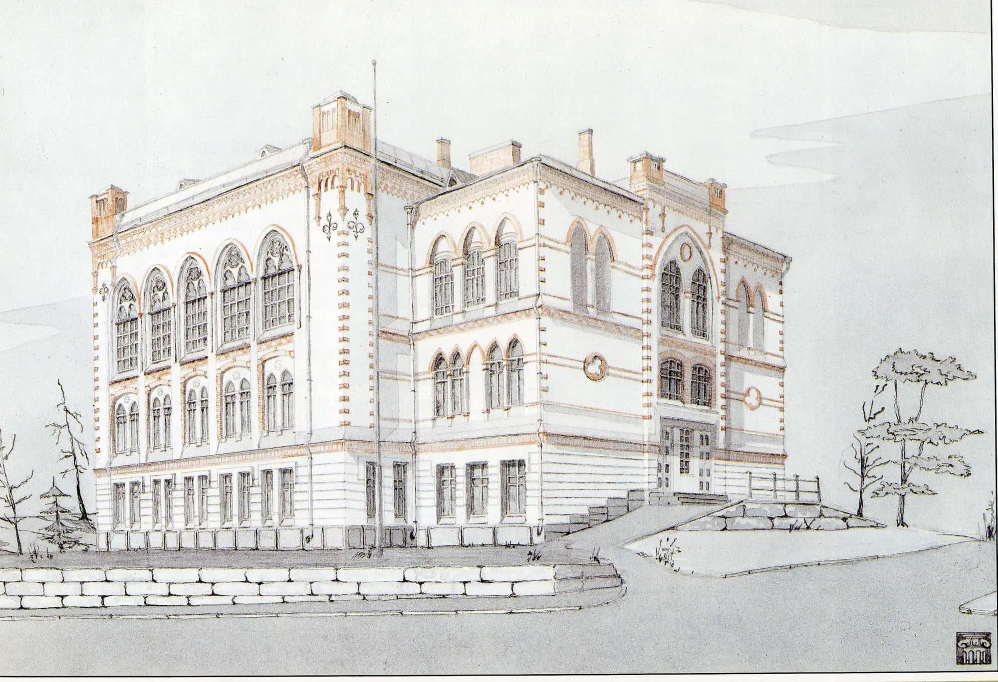 Мужской лицей. Построен в 1901 году