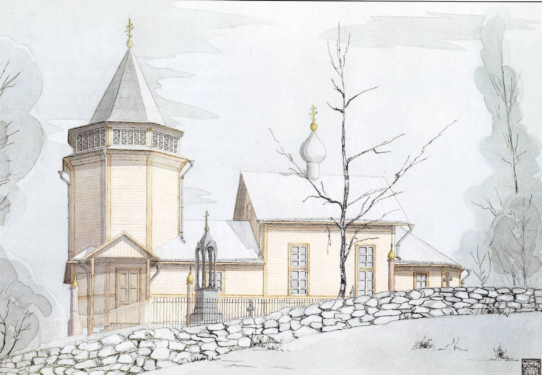 Церковь Св. Николая Чудотворца. 17 в.