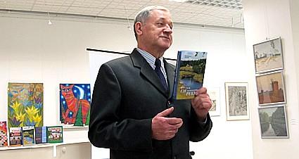 Вышла в свет новая книга карельского журналиста и писателя Константина Гнетнева «Там, где начинаются реки»
