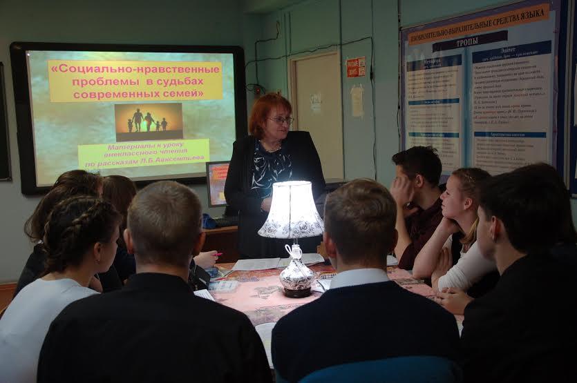 Валентина Васильевна Либерцова провела урок литературы для 10 класса