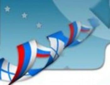 Открыт прием заявок на участие в российско-финляндском культурном форуме