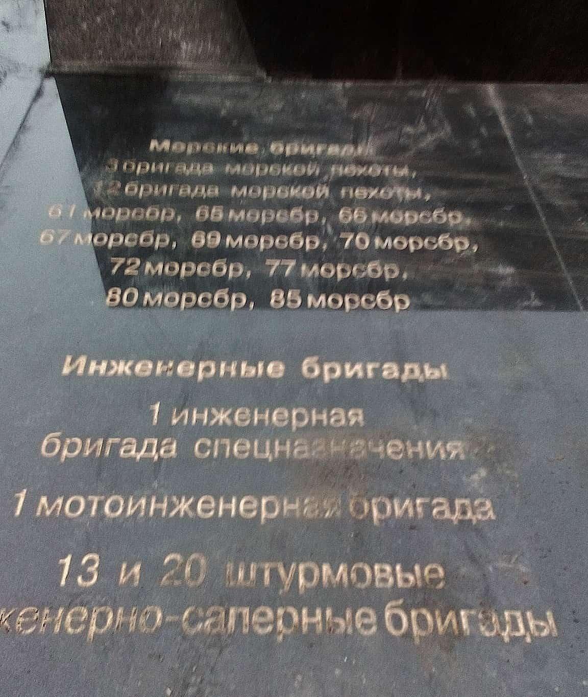 """""""Морсбр"""" это и сейчас  расшифровать могут единицы. А через 5-10 лет кто поймёт написанное? фото Т.Смирновой"""