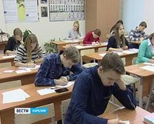 Фото http://petrozavodsk.rfn.ru/