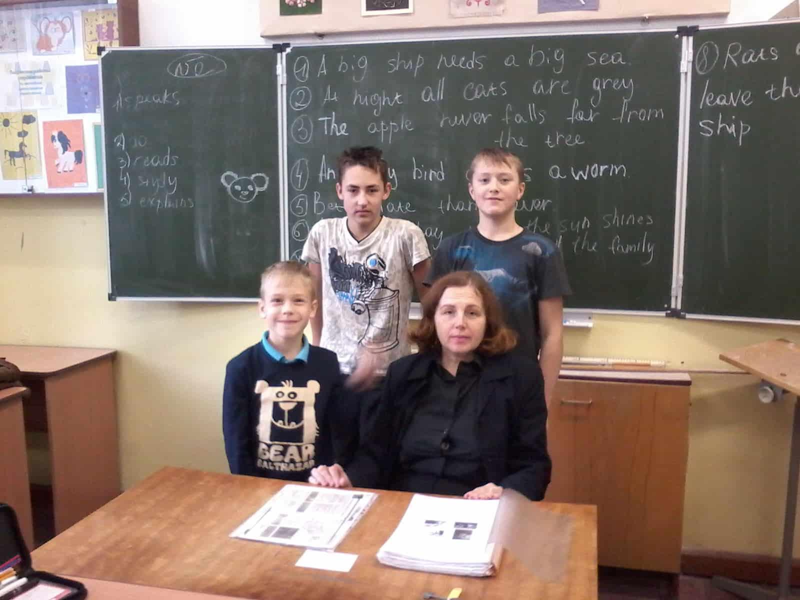Сабина Рудольфовна Недбайлик с учениками