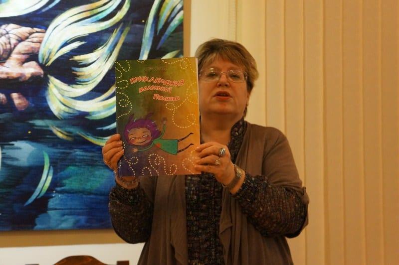 Библиотекарь музея Ирина Шосс представляет «Приключения маленькой Пылинки»