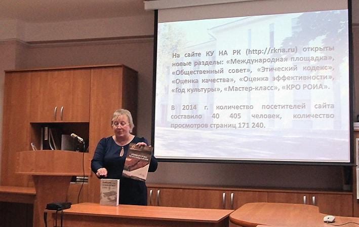 Директор Национального архива Ольга  Жаринова представляет книги, подготовленные и выпущенные архивом в 2014 году