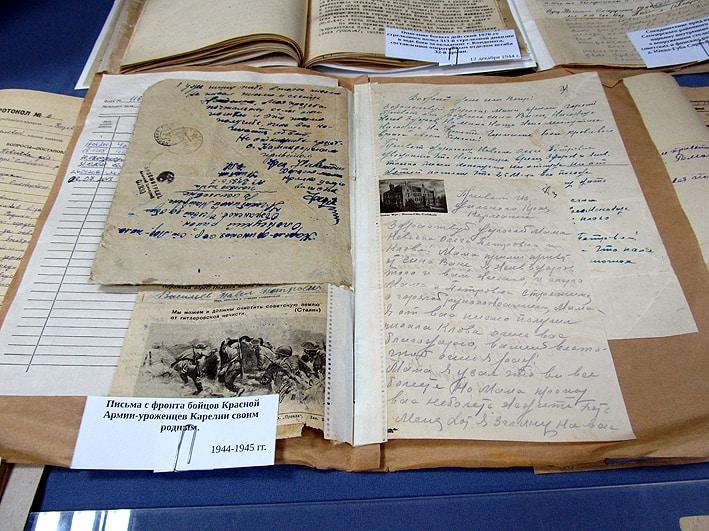Национальный архив Карелии. Документы военных лет
