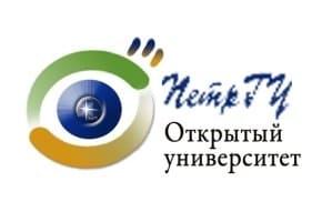 Открытый университет ПетрГУ