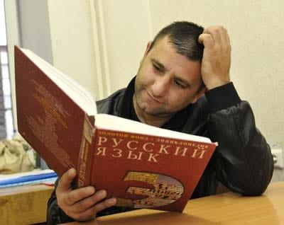 Петрозаводский педколледж получил право на проведение экзамена по русскому языку для иностранцев
