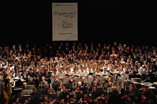 Сводный хор из 400 певцов завершил Международный фестиваль имени Георгия Терацуянца
