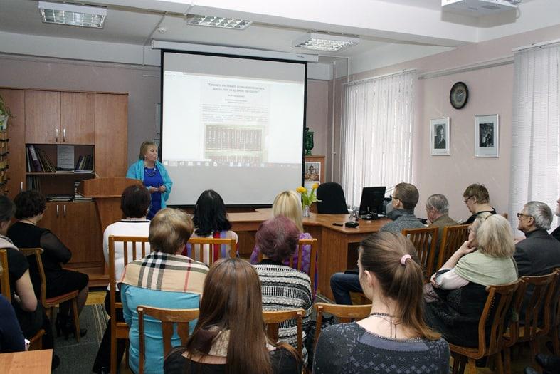 В Национальном архиве Карелии открыли Год литературы