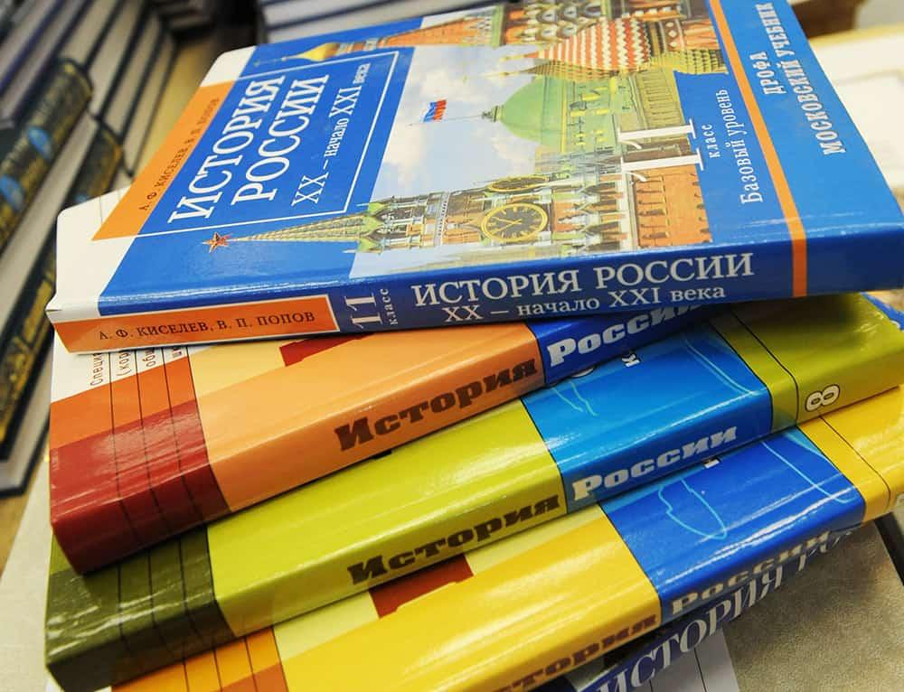 В учебнике истории Петрозаводск отдали финнам
