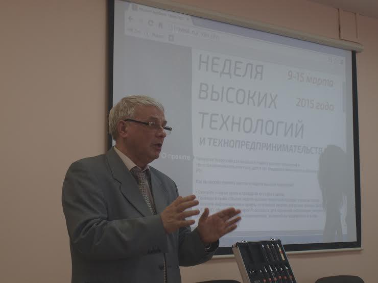 В Карелии открыт класс по нанотехнологиям